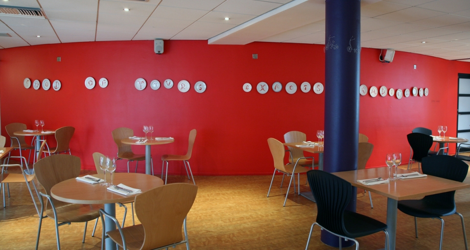Installation view, Foyer Restaurant, Aberdeen